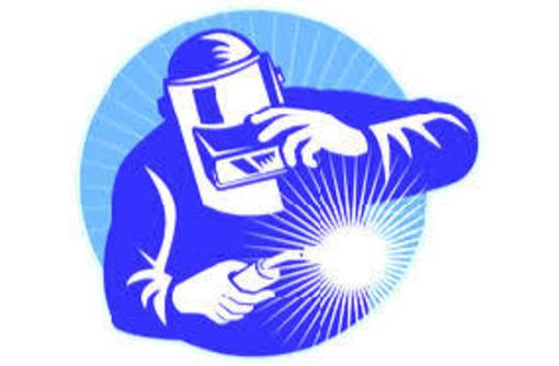 Требуются трудолюбивые сварщики, фото — «Реклама Севастополя»