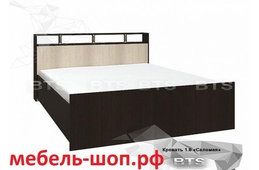 Кровати и прочая мебель-шоп.рф, фото — «Реклама Черноморского»