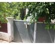Пол дома в центре Бахчисарая, фото — «Реклама Бахчисарая»