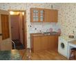 Сдам квартиру на Хрусталева за 12 т, фото — «Реклама Севастополя»