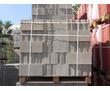 Французский камень с производства. Доставка, фото — «Реклама Белогорска»