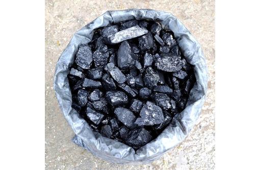 Уголь (антрацит «орешек»), фото — «Реклама Севастополя»