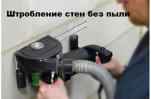 Электрик Севастополь. Гарантия, фото — «Реклама Севастополя»