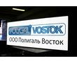 ПОЛИКАРБОНАТ POLYGAL В СЕВАСТОПОЛЕ И КРЫМУ С ДОСТАВКОЙ, фото — «Реклама Севастополя»