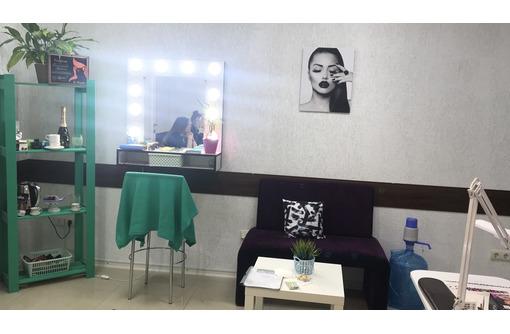 Сдам рабочее место Бровисту, Визажисту час/день/месяц 100/500/5000 руб, фото — «Реклама Севастополя»