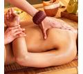 Современный оздоравливающий массаж тела - Массаж в Севастополе