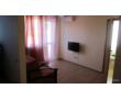 Сдается квартира, 43 м² Гоголя, фото — «Реклама Севастополя»