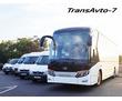 Лицензирование заказных/автобусных перевозок, фото — «Реклама Севастополя»