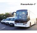 Лицензирование заказных/автобусных перевозок - Пассажирские перевозки в Севастополе