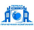 Thumb_big_logo%20ppk
