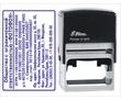 Угловой штамп на автомате 58х38 мм, фото — «Реклама Феодосии»