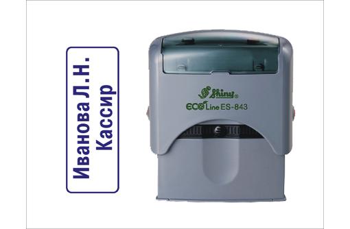 Простой штамп на автомате 45х16 мм, фото — «Реклама Феодосии»