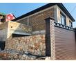 Продажа дома в Балаклаве 16 500 000 рублей, фото — «Реклама Севастополя»