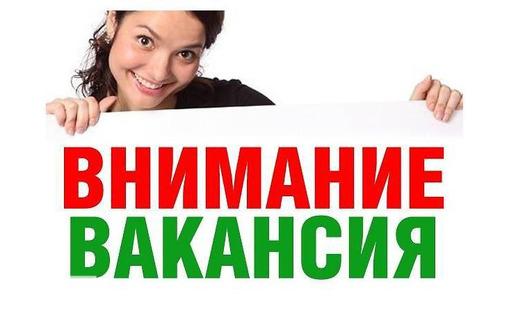 Удаленная работа на дому(в интернете)., фото — «Реклама Севастополя»