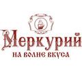 """Сеть """"Меркурий"""" приглашает на работу Кассиров - Продавцы, кассиры, персонал магазина в Севастополе"""