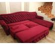 Требуется обивщик мягкой мебели, фото — «Реклама Симферополя»