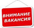 Дворник в ТЦ. Срочно требуется, фото — «Реклама Севастополя»