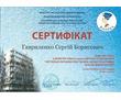 Блефаропластика, минимальная травматичность и ощутимый результат., фото — «Реклама Севастополя»
