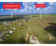 Продается земельный участок 24 сотки в с. Суворовское, фото — «Реклама Евпатории»