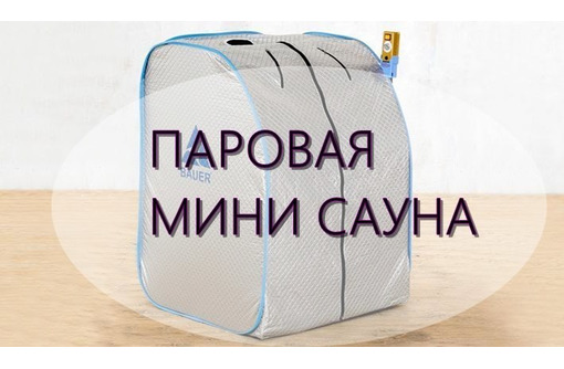 Массаж и СПА процедуры по выгодным ценам!, фото — «Реклама Севастополя»