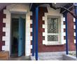 Офис с ремонтом на Ленина, фото — «Реклама Севастополя»