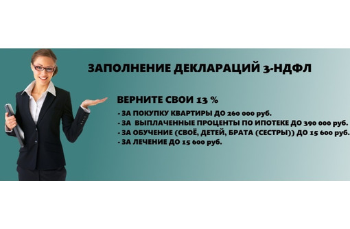 Юридические консультации Юрист Севастополь, фото — «Реклама Севастополя»