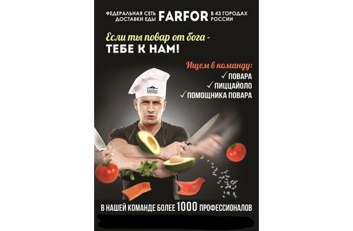 Требуется сушист-универсал, фото — «Реклама Севастополя»
