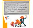 Скорочтение и ментальная арифметика в Керчи и в Феодосии -«Школа скорочтенияIQ 007», фото — «Реклама Керчи»
