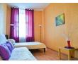сдается длительно 2к квартира, фото — «Реклама Севастополя»