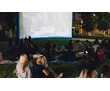 Уличный, автокинотеатр, экран 10х5 м, проектор, фото — «Реклама Севастополя»