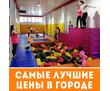 Батутный центр в Севастополе - «Cosmos»: зона для проведения Дня Рождения и семейного отдыха., фото — «Реклама Севастополя»