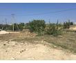 Купить земельный участок ИЖС в Севастополе, фото — «Реклама Севастополя»