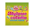 Детский развивающий центр «Мудрые совята» и частный детский сад «Маленький принц», фото — «Реклама Севастополя»