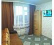 Сдам    кв на Вакуленчука, фото — «Реклама Севастополя»