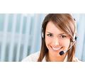 Thumb_big_call-center_960