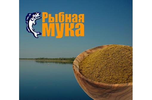 Мука рыбная ГОСТ 2116-2000 опт и розница, фото — «Реклама Севастополя»