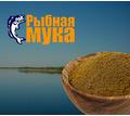 Мука рыбная ГОСТ 2116-2000 опт и розница - Сельхоз корма в Севастополе