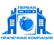 На производство требуется оператор стиральных машин, фото — «Реклама Севастополя»