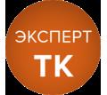 Thumb_big_imgonline-com-ua-transparent-backgr-bpu3oiajack