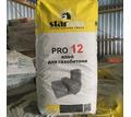Клей для газоблока StarBau Pro 12, 25 кг - Отделочные материалы в Севастополе