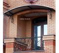 Thumb_big_naves-balkon-foto