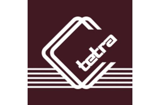 """В магазин женской одежды """"Tetra"""" требуется  продавец-консультант, фото — «Реклама Севастополя»"""