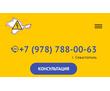 Электромонтажные работы по доступным ценам!быстро качественно!!, фото — «Реклама Севастополя»
