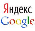 РЕКЛАМА В ИНТЕРНЕТЕ - СИМФЕРОПОЛЬ - Реклама, дизайн, web, seo в Симферополе