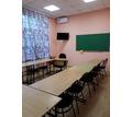 Курсы иностранных языков Эксперт-Лингва - Языковые школы в Евпатории