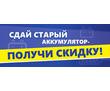 АККУМУЛЯТОРЫ в Севастополе! АКЦИЯ! Продажа акб в розницу по оптовым ценам!, фото — «Реклама Севастополя»
