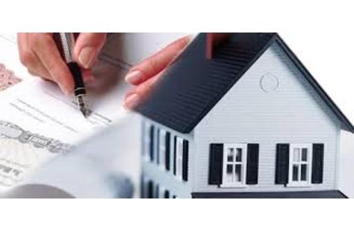 Бесплатная консультация юриста в Симферополе по жилищным вопросам, фото — «Реклама Симферополя»
