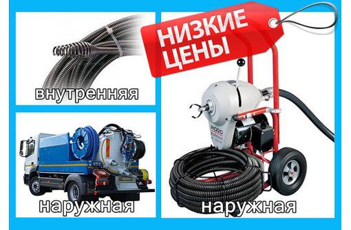 Сантехник. Прочистка канализации., фото — «Реклама Приморского»