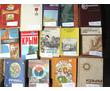 Крым-Путеводители-Карты-альбомы, фото — «Реклама Севастополя»