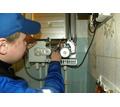 Ремонт Газового оборудования - колонки котлы конвектора - Ремонт техники в Евпатории